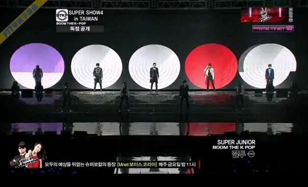 BTKP。SS4 In Taipei Dome-26