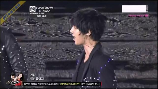 BTKP。SS4 In Taipei Dome-28