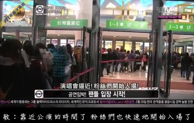 BTKP。SS4 In Taipei Dome-33