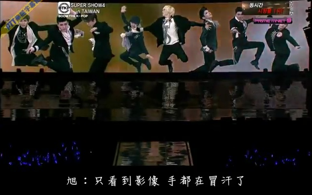 BTKP。SS4 In Taipei Dome-37