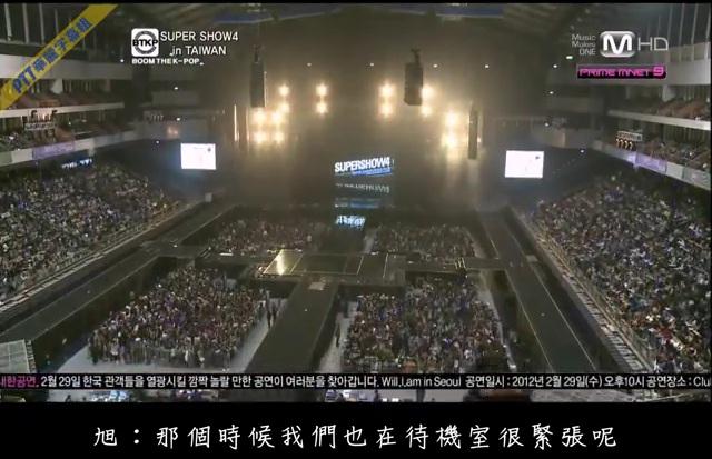 BTKP。SS4 In Taipei Dome-35