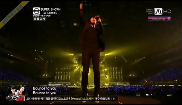 BTKP。SS4 In Taipei Dome-45