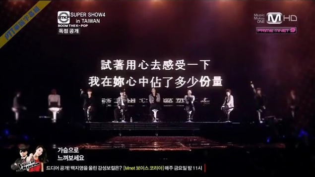 BTKP。SS4 In Taipei Dome-72