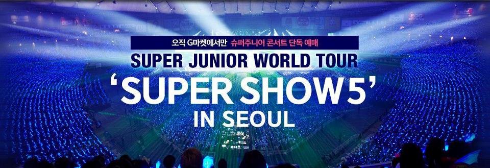 SS5 In Seoul 預告中...