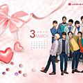 Calendar(2012.03)