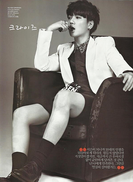 Ceci Magazine 3月號-4