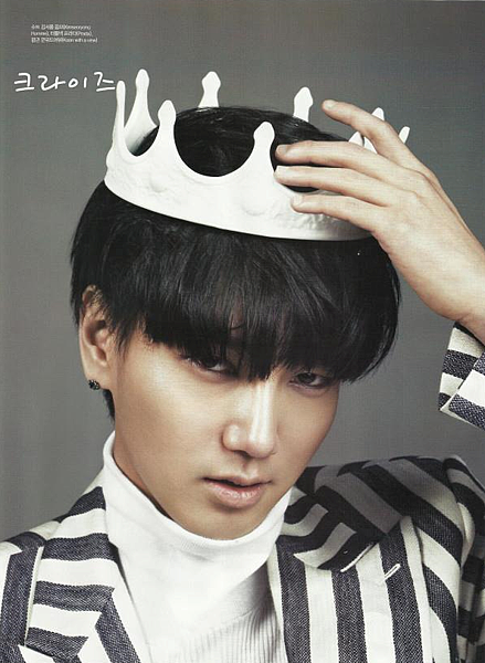 Ceci Magazine 3月號-6