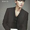Ceci Magazine 3月號-7