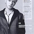 2013日本FRaU。2月號雜誌網路版封面(藝聲-3)