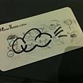 藝聲。大雲的塗鴉-1(可愛雲朵)