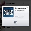 SJの官方LINE