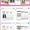 SM推出官方年曆 APP,可以更新藝人的行程呢!