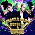 (SJ-D&E)I WANNA DANCE-1.1