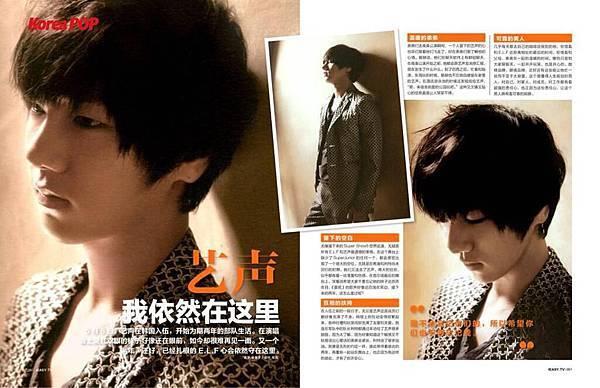 雜誌2013「Easy Vol.657」