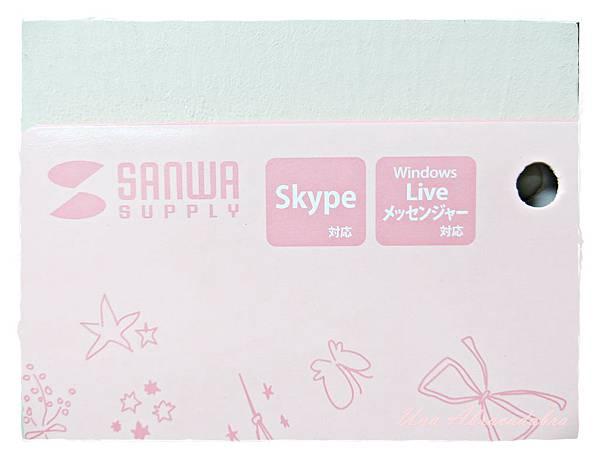 SANWA SUPPLY 016