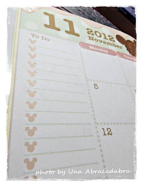 2013行事曆 035