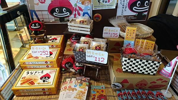 村_商品セール価格.jpg