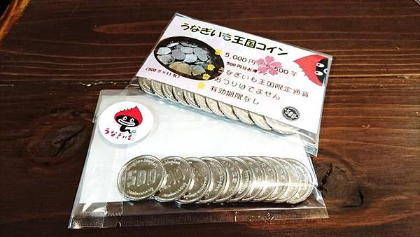 コイン包装.jpg