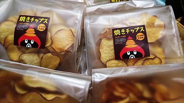 ⑦焼きチップス.jpg