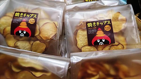 ⑨焼きチップス.jpg