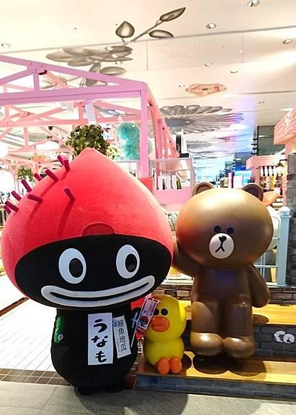 4うなもとfriends2.jpg