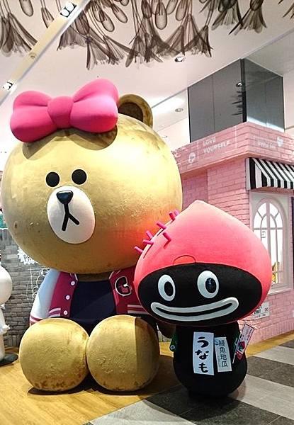 3うなもとfriends.jpg