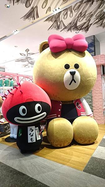 うなもとfriends3.jpg