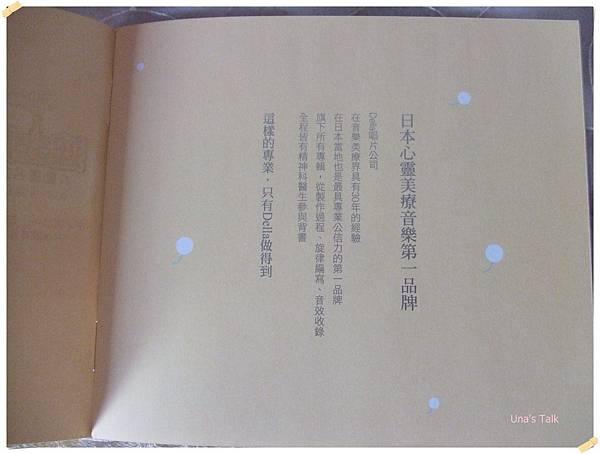 DSCF3768.jpg