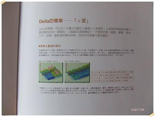 DSCF3774.jpg