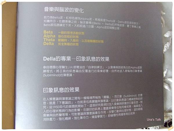 DSCF3775.jpg