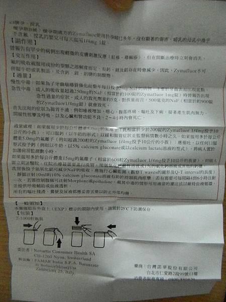 DSCN1407