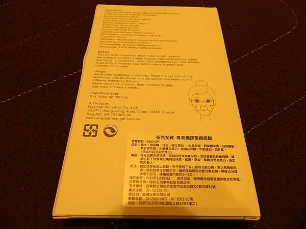 DSCN3068