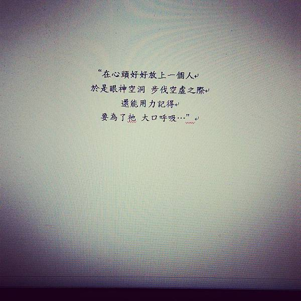 IMG_20141011_212451[1]