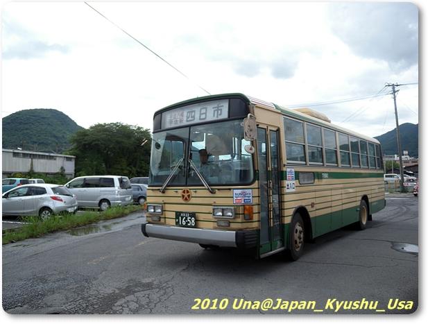 DSCN8627_600.JPG