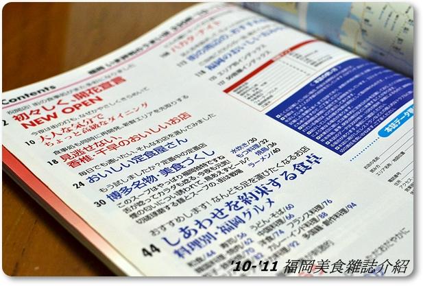 DSC_0681_600.JPG