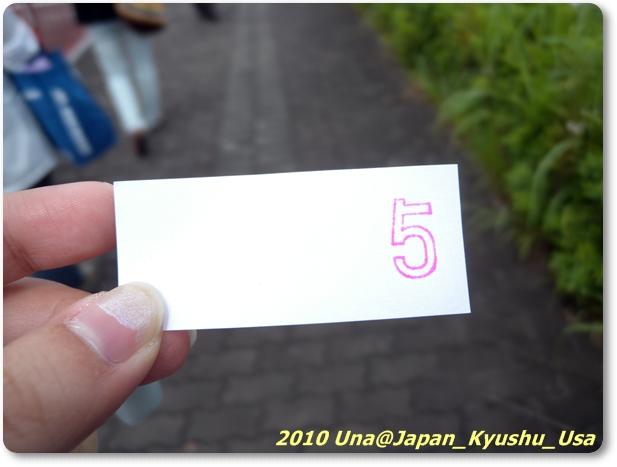 DSCN8629_600.JPG