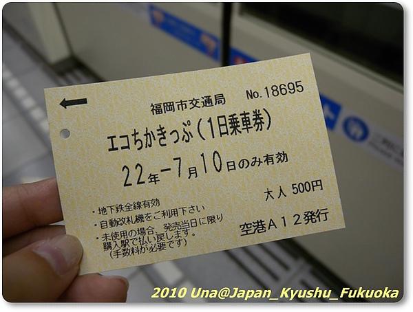 DSCN7228_600x450.JPG