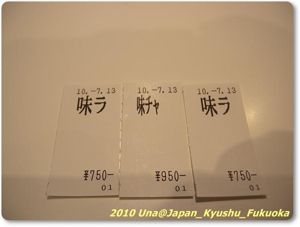 DSCN8334_600.JPG