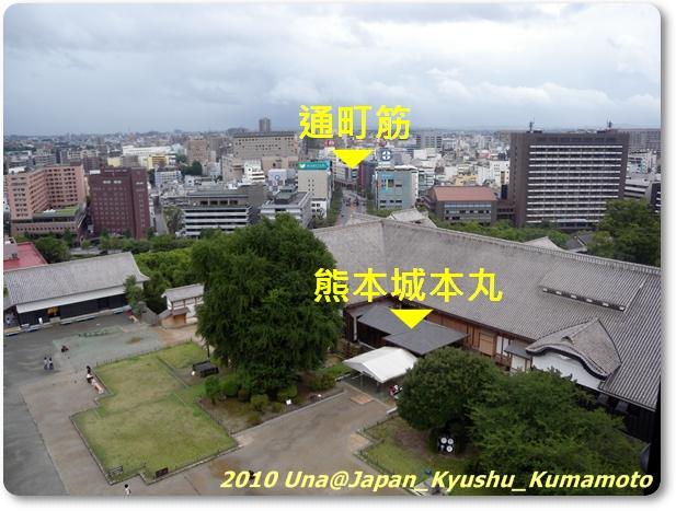DSCN8185_600.JPG