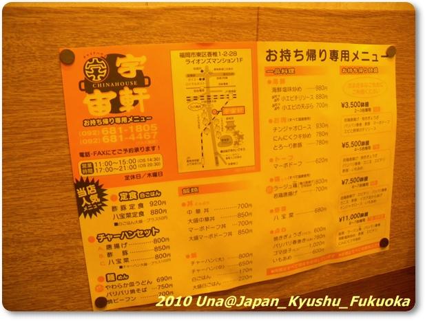DSCN8430_600.JPG