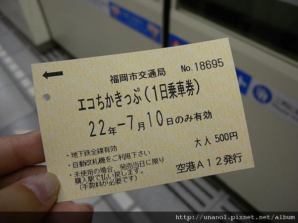 20100710_0005