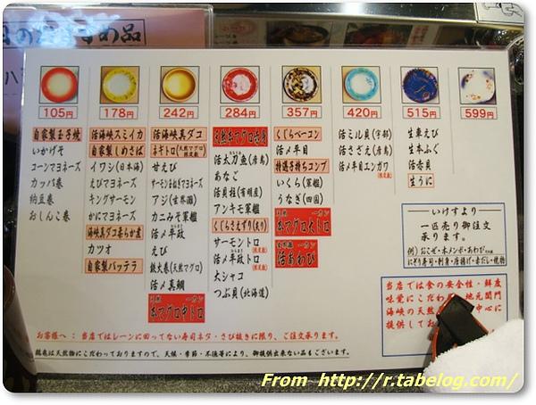 4811145_menu_600x450.jpg