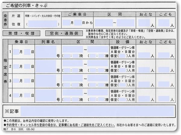 JR_SHEET_600x445.JPG