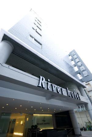 the-riverside-hotel-esthetics