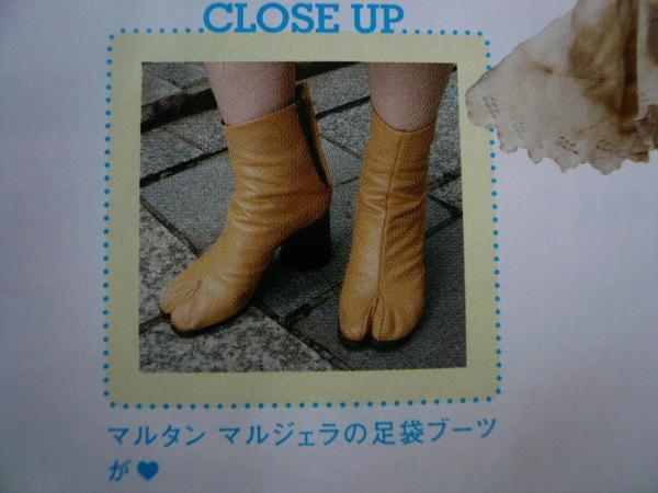 阿哈哈好可愛又搞笑的鞋