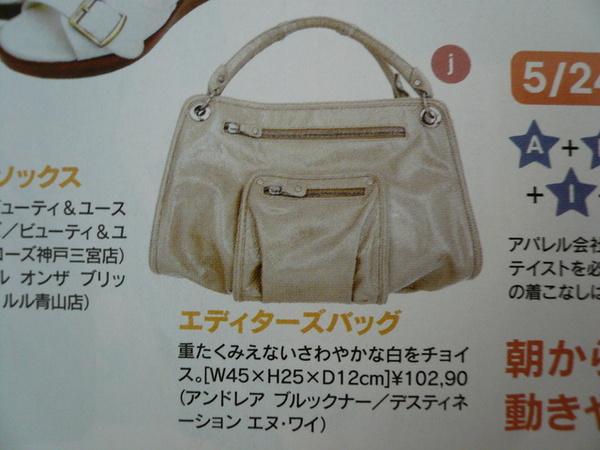 包包為什麼買不完??