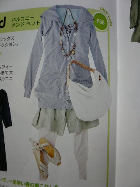 今年春天我想這樣穿