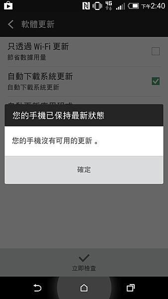 Screenshot_2014-06-12-14-40-38.png