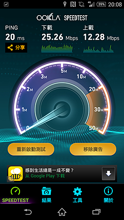北車Z2中華.png