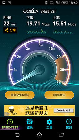 市府Z2中華.png